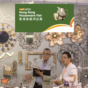 Hong Kong Houseware Fair 2018