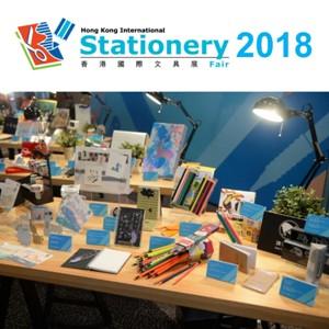 Hong Kong International Stationery Fair 2019