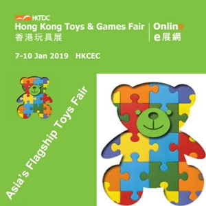 Hong Kong Toys & Games Fair 2019