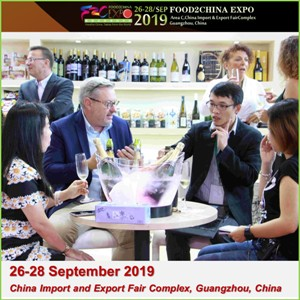Food Hospitality World, China (FHW 2019)