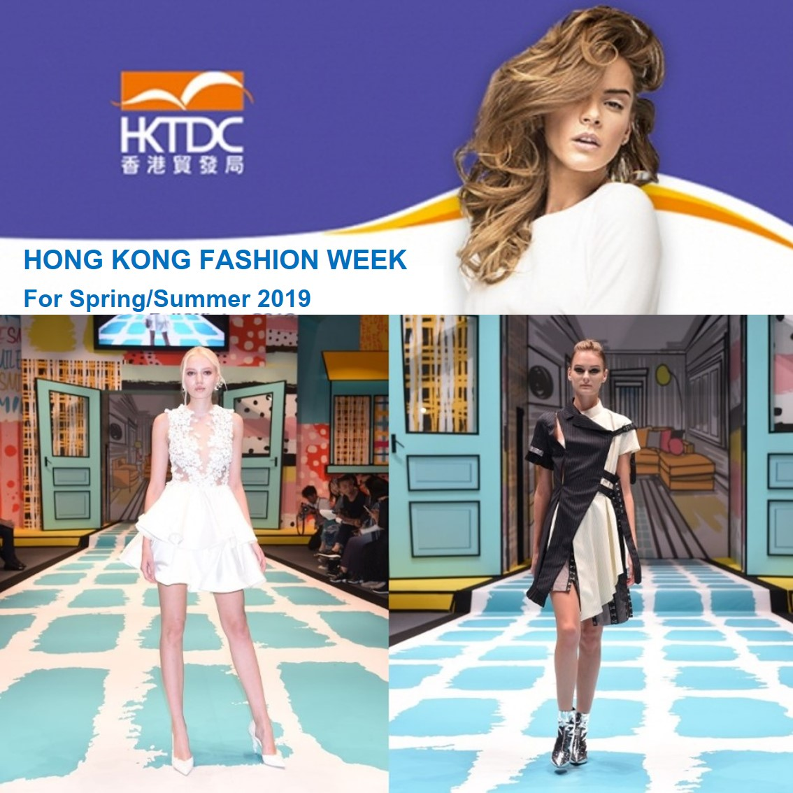 Hong Kong Fashion Week for Spring/Summer 2019